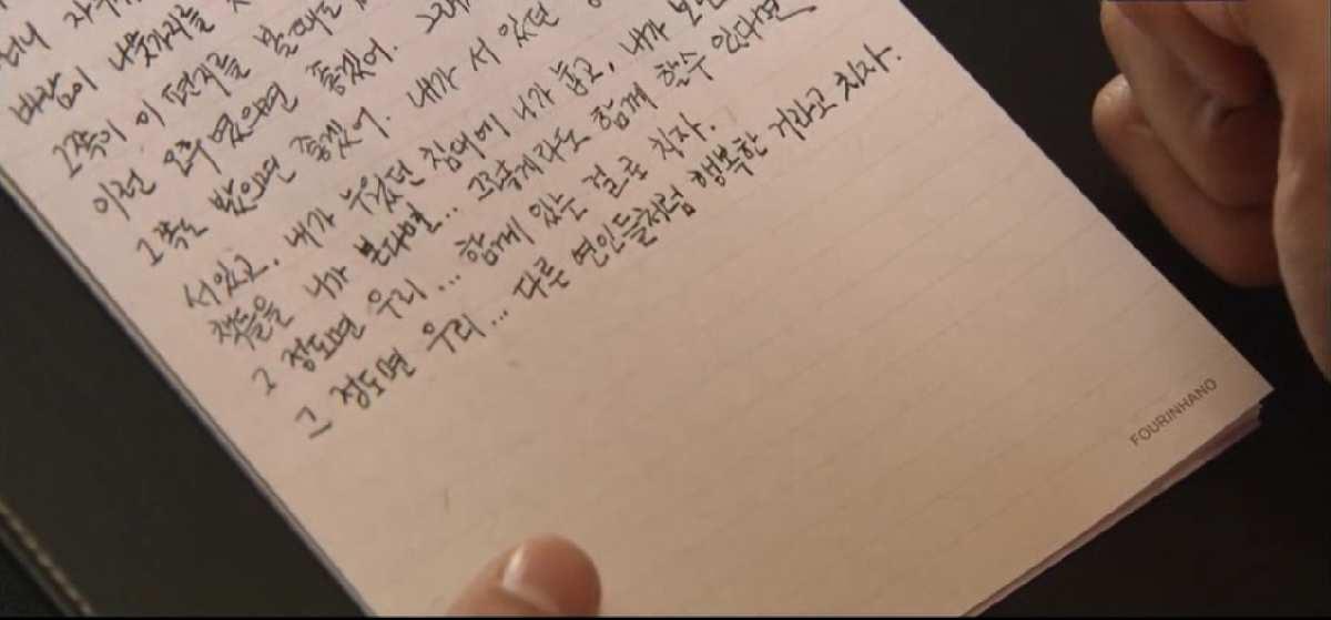 Resultado de imagen para coreanos escribiendo